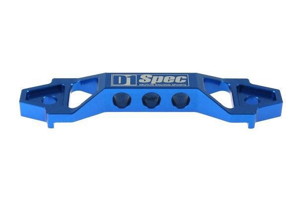 Uchwyt Akumulatora D1Spec 13cm blue - GRUBYGARAGE - Sklep Tuningowy